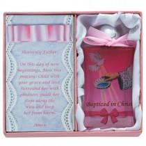 Baby Girl Baptism Water Bottle